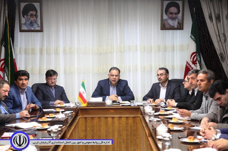 جلسه هماهنگی ارزیابی عملکرد دفاتر حوزه معاونت هماهنگی امور اقتصادی و توسعه منابع استانداری آذربایجان غربی