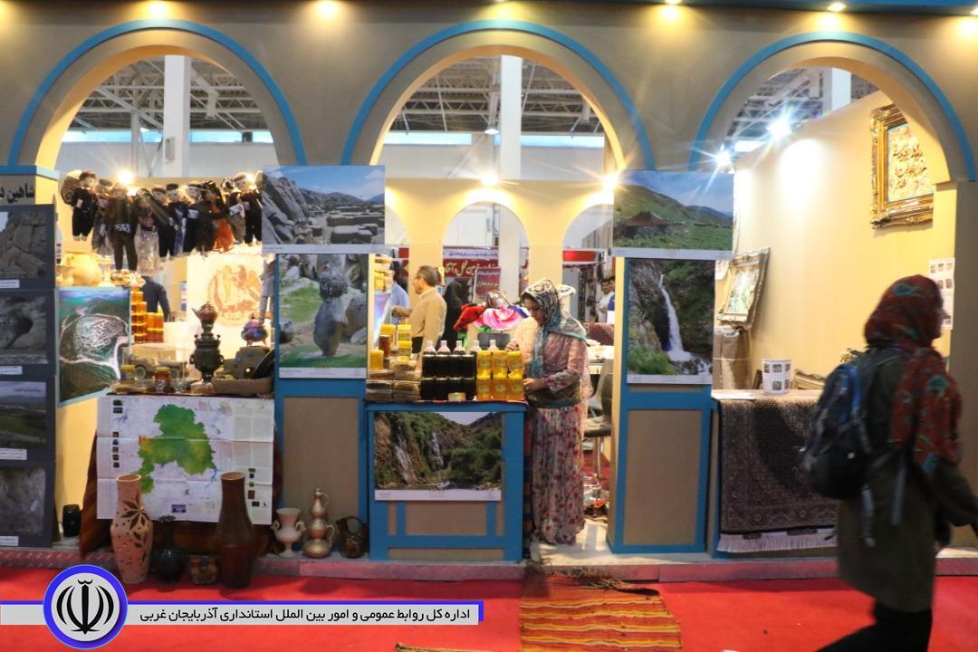 آلبوم تصویری/ روز اول نمایشگاه توانمندی های روستائیان و عشایر