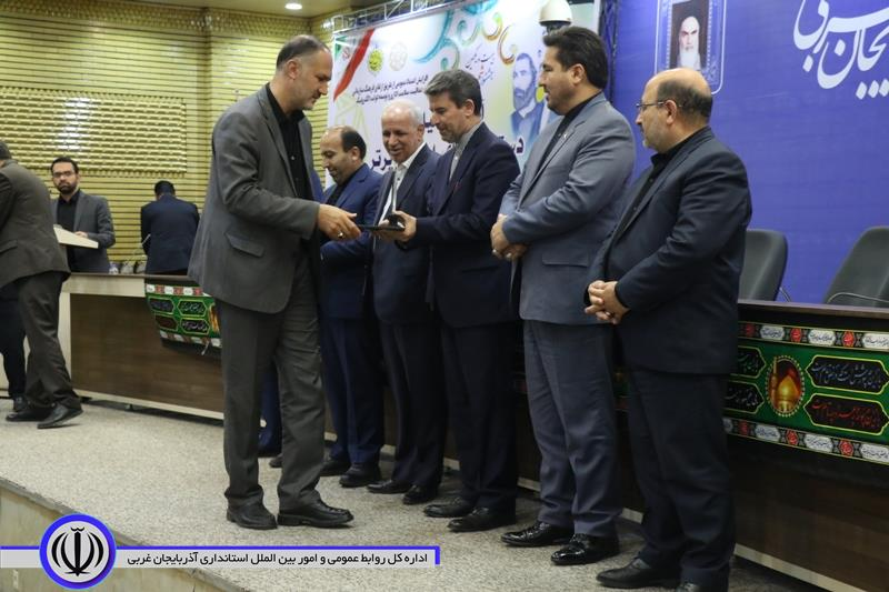 آلبوم تصویری / آئین تجلیل از دستگاه های اجرایی برتر استان