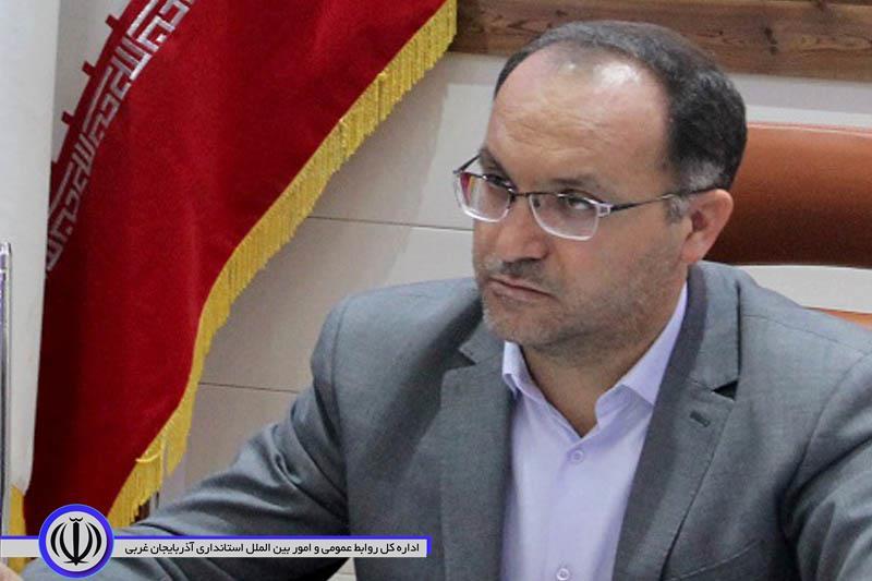 فرماندار: نگرانی در خصوص سرریز شدن سد شهرچای ارومیه وجود ندارد