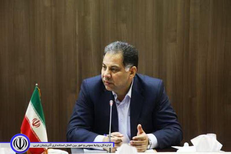 سیزدهمین جلسه ستاد تنظیم بازار استان آذربایجان غربی برگزار شد