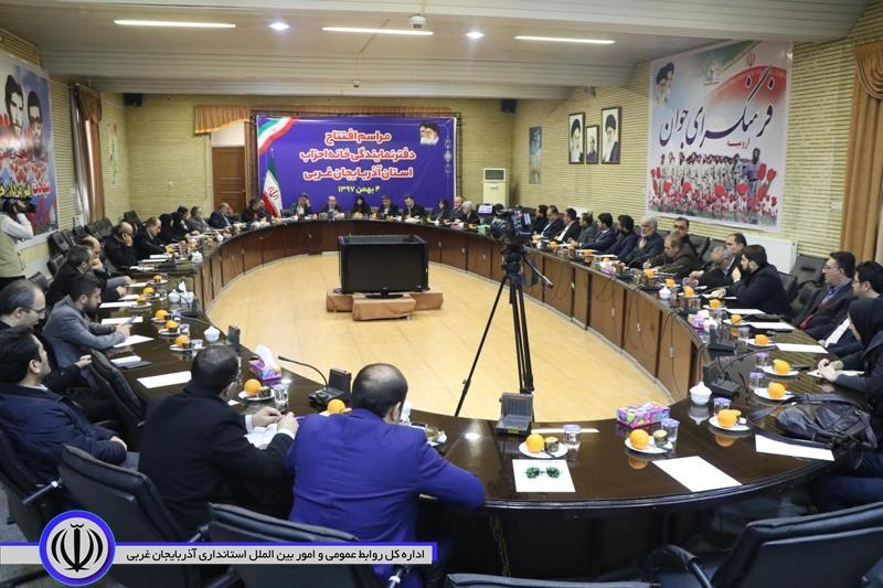 انتخابات اعضای شورای مرکزی خانه احزاب استان آذربایجان غربی برگزار شد
