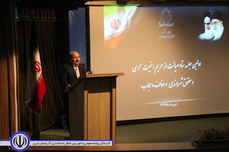 تجلیل از دبیران حوزه عفاف و حجاب در اولین جلسه عمومی ستاد صیانت از حریم امنیت عمومی و حقوق شهروندی