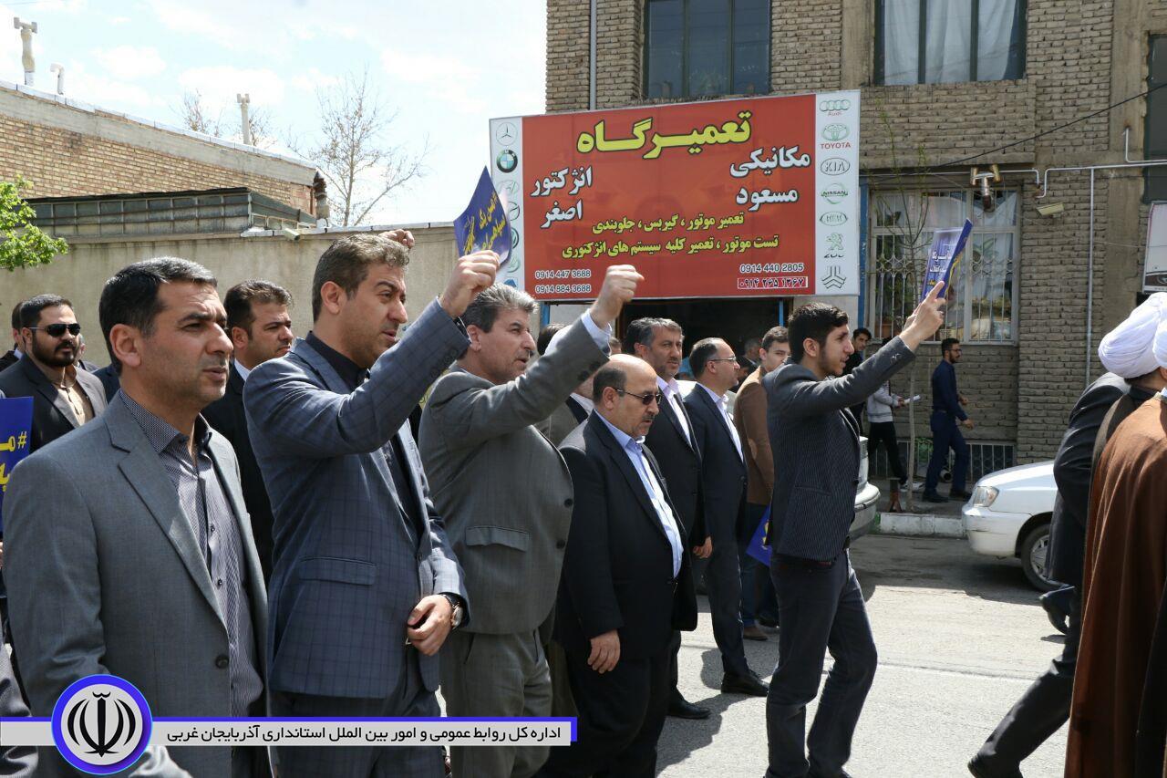 آلبوم تصویری/ برگزاری راهپیمایی حمایت از سپاه پاسداران انقلاب اسلامی در ارومیه- ۹۸.۱.۲۳