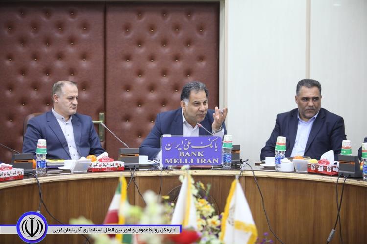 جلسه کمیسیون هماهنگی بانک های عامل با حضور معاون هماهنگی امور اقتصادی و توسعه منابع استاندار آذربایجان غربی