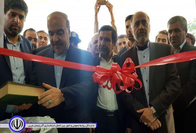 افتتاح مجموعه ورزشی چند منظوره شمس شهر فیرورق