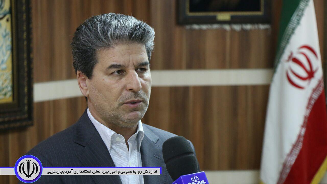 استاندار آذربایجان غربی : 300 میلیارد ریال به حساب مرزنشینان استان واریز شد