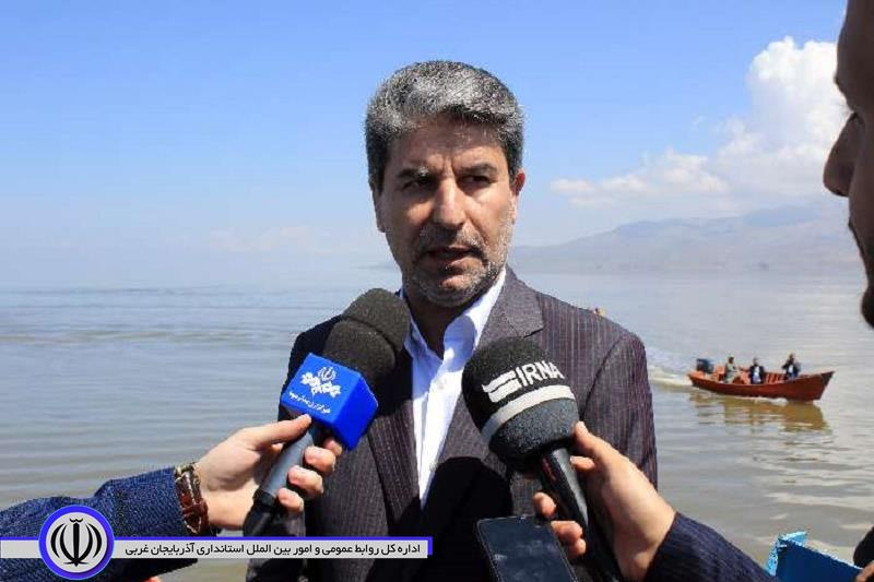استاندار آذربایجان غربی: حجم آب دریاچه ارومیه به حدود 3.5 میلیارد مترمکعب رسید