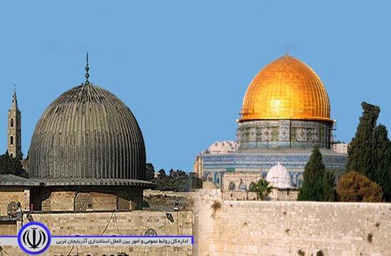 آرمان فلسطین و مطالبه آزادی قدس از ذهن مردم خارج نخواهد شد
