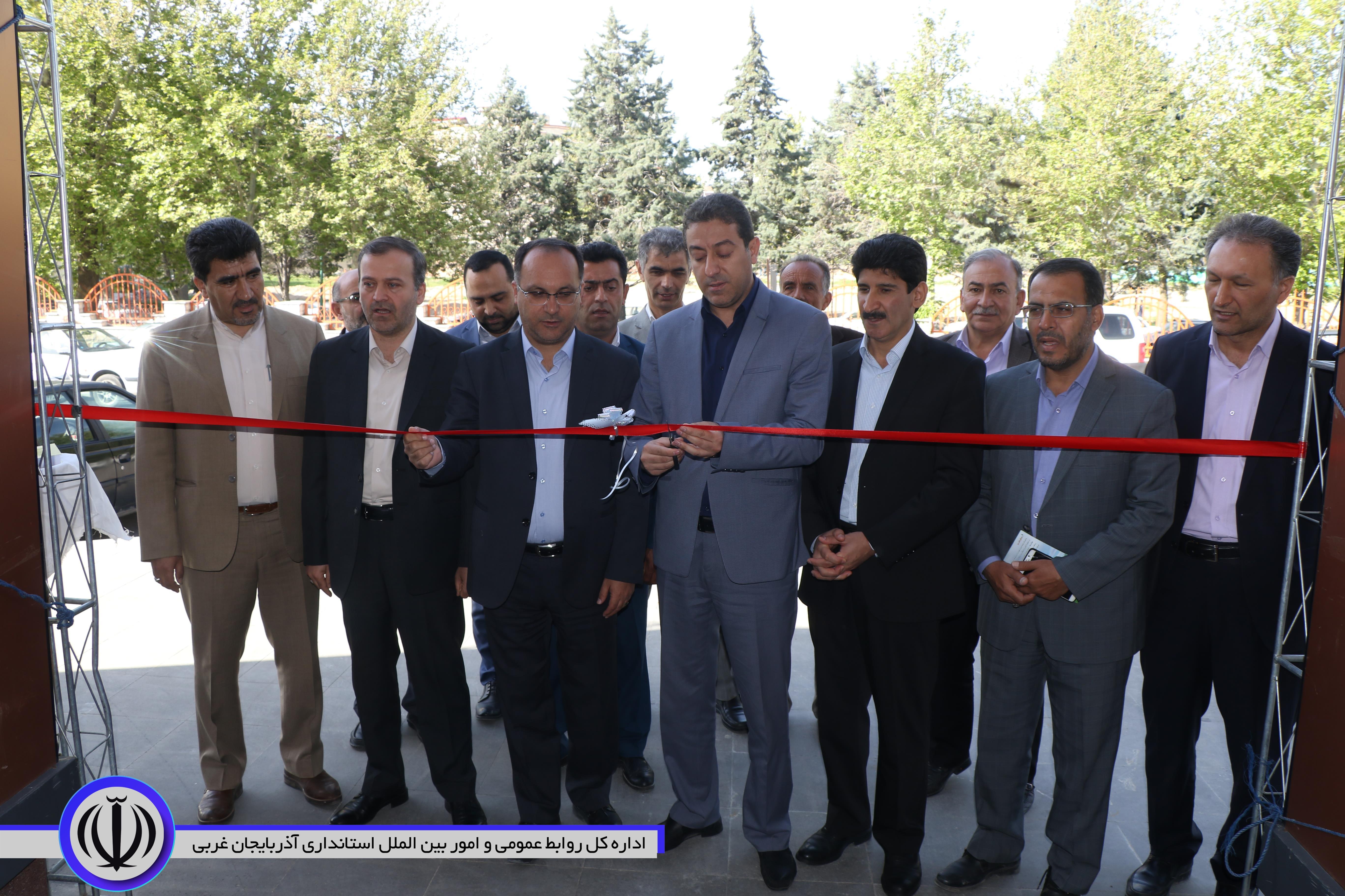 افتتاح نمایشگاه دستاوردهای فرهنگی ، احتماعی و اجرایی دستگاههای عضو ستاد احیای دریاچه ارومیه