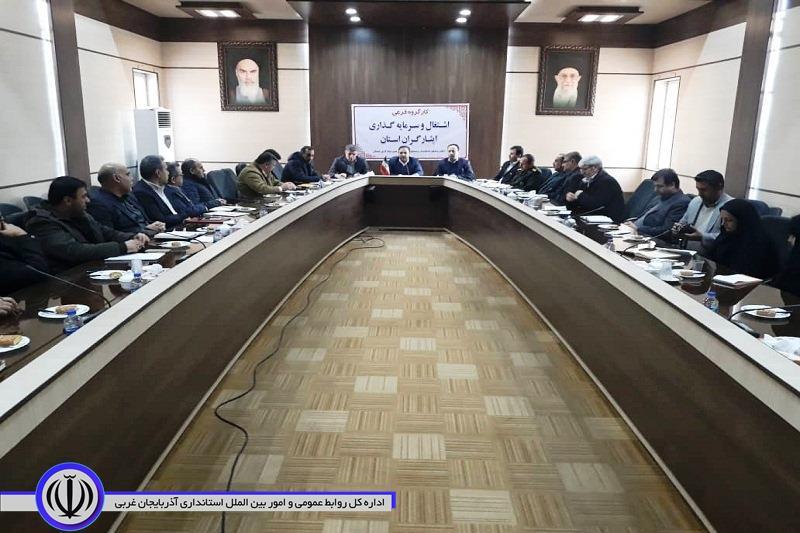 دومین جلسه کمیته اشتغال و سرمایه گذاری ایثارگران استان برگزار شد