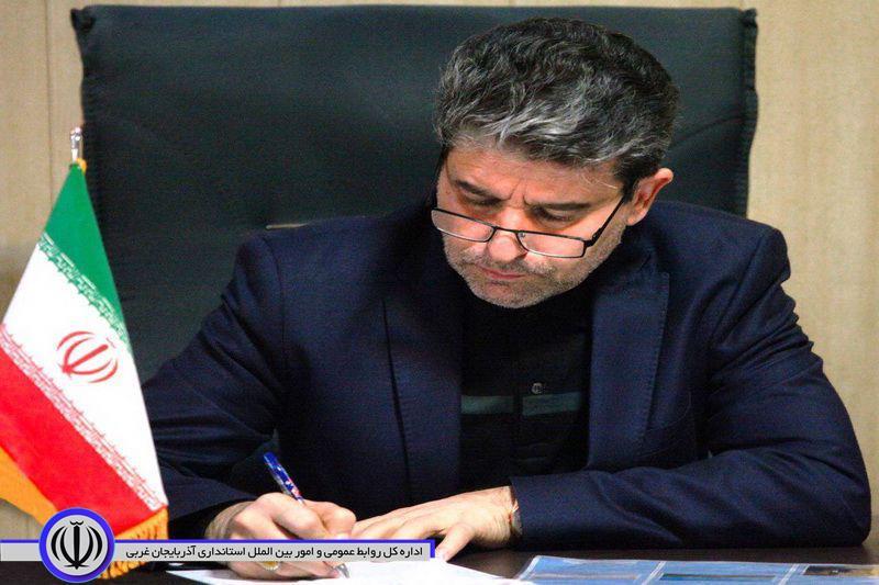 استاندار آذربایجان غربی در پیامی شهادت جمعی از سربازان و پاسداران امنیت کشور در استان سیستان و بلوچستان را تسلیت گفت