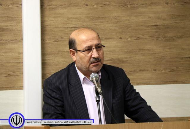 معاون سیاسی امنیتی و اجتماعی استاندار آذربایجان غربی: جمهوری اسلامی ایران پیشگام مبارزه با مواد مخدر در دنیا است
