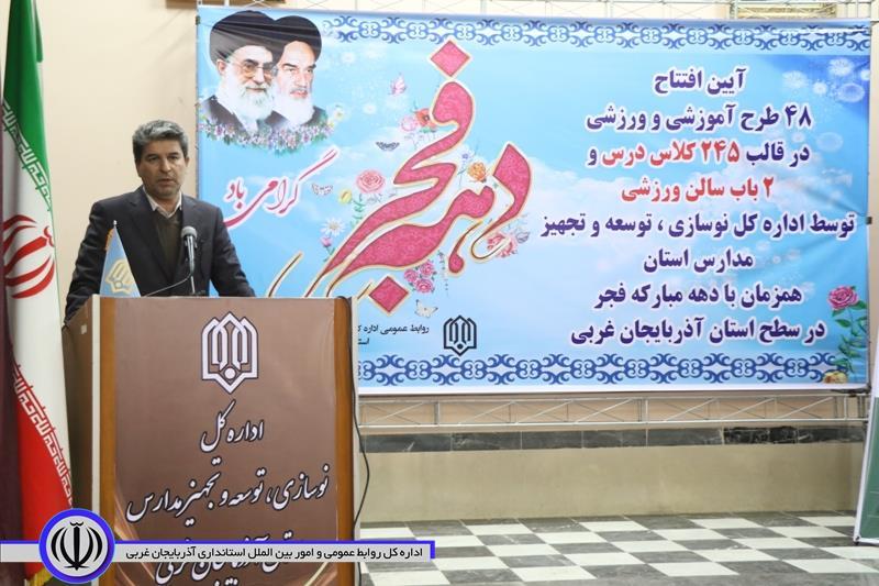 ارتقای سرانه آموزشی از مهمترین اولویت های استان است/ تا مهر ماه سال آینده 700 کلاس درس در استان به بهره برداری می رسد