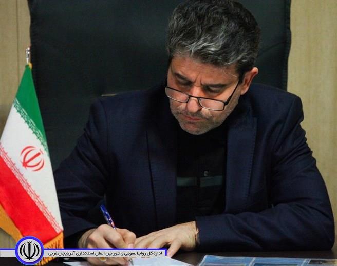با حکم استاندار آذربایجان غربی، شهردار اشنویه منصوب شد