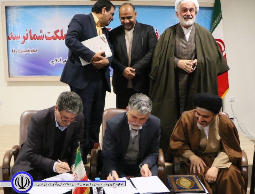 امضای تفاهم نامه وزارت فرهنگ و ارشاد اسلامی و استانداری آذربایجان غربی
