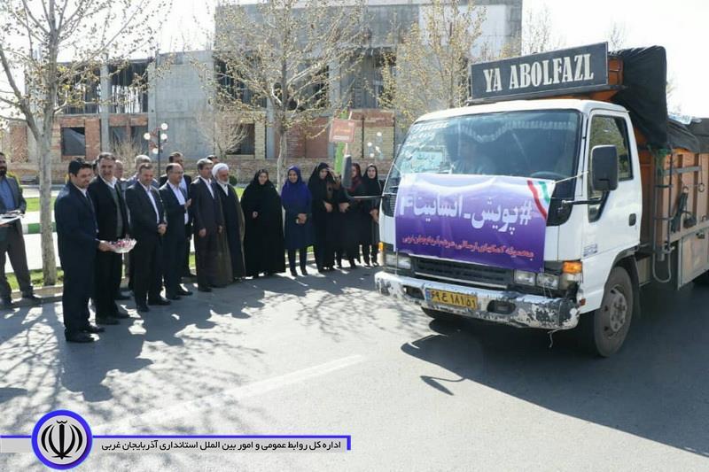 """ارسال سومین مرحله از کمک های مردمی """"پویش انسانیت 4"""" به سیل زدگان استان لرستان"""