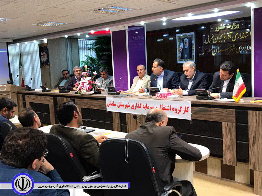 معاون هماهنگی امور اقتصادی و توسعه منابع استاندار آذربایجانغربی :فضای کسب و کار برای تولید فراهم شود