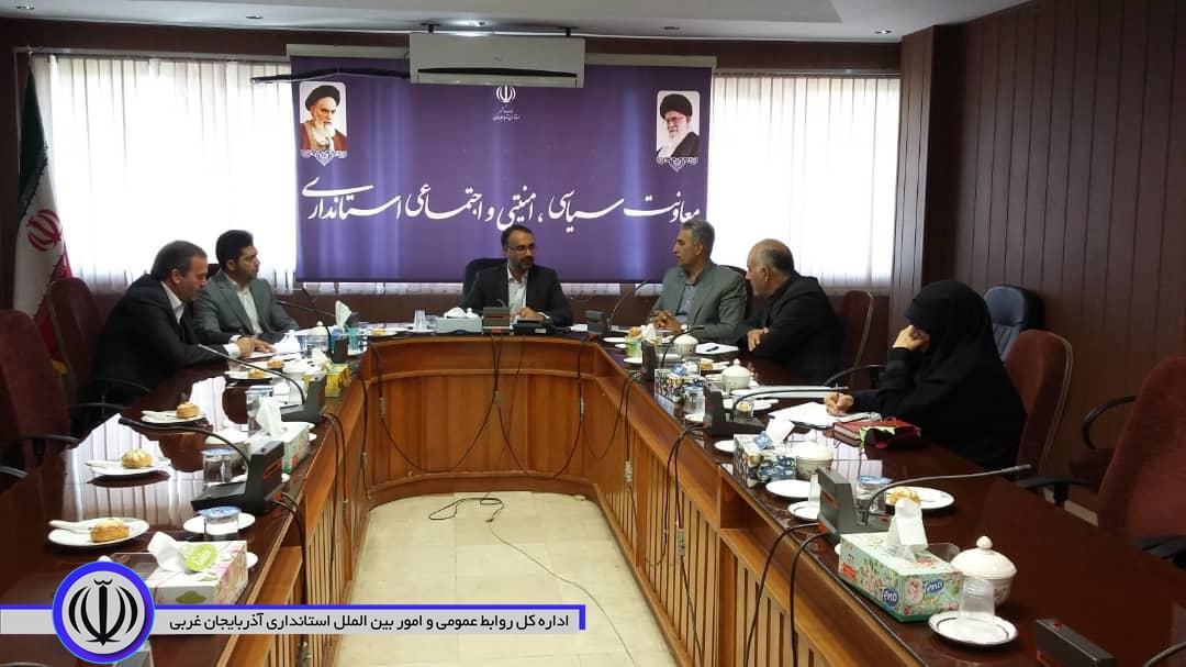 نخستین جلسه کمیته نظارت و ارزیابی ستاد استانی اربعین حسینی برگزار شد