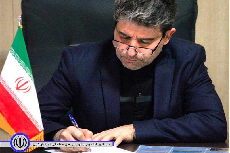 پیام تسلیت استاندار آذربایجان غربی در پی شهادت ستوان یکم پاسدار ابراهیم آخوندزاده