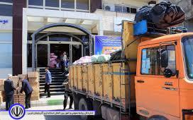 ارسال کمک های فعالان بخش خصوصی استان آذربایجان غربی به مناطق سیل زده