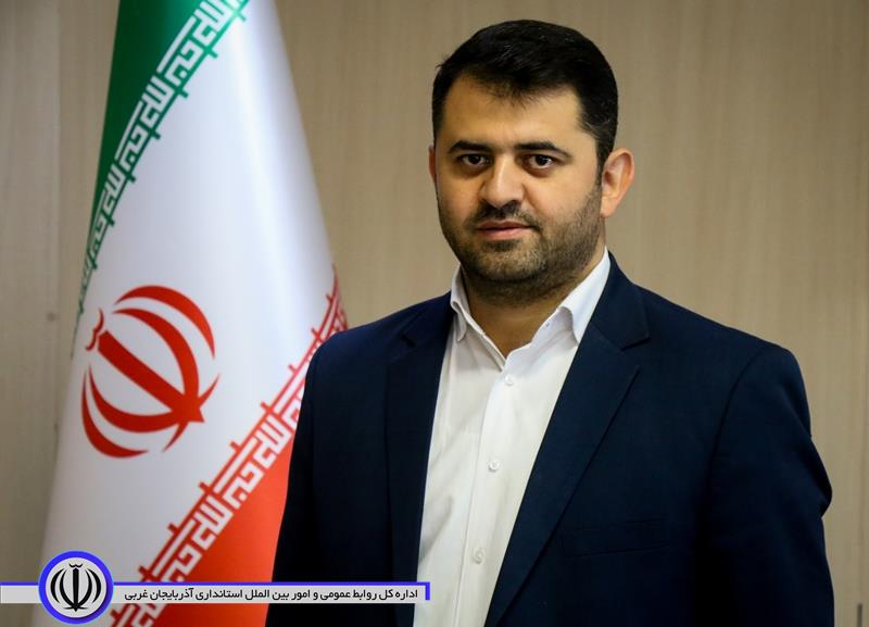 با حکم وزیر کشور معاون هماهنگی امورعمرانی استانداری آذربایجان غربی منصوب شد