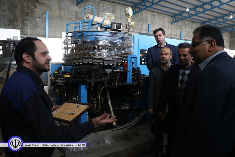 بازدید معاون هماهنگی امور اقتصادی و توسعه منابع استاندار آذربایجان غربی از دو واحد تولیدی در ارومیه