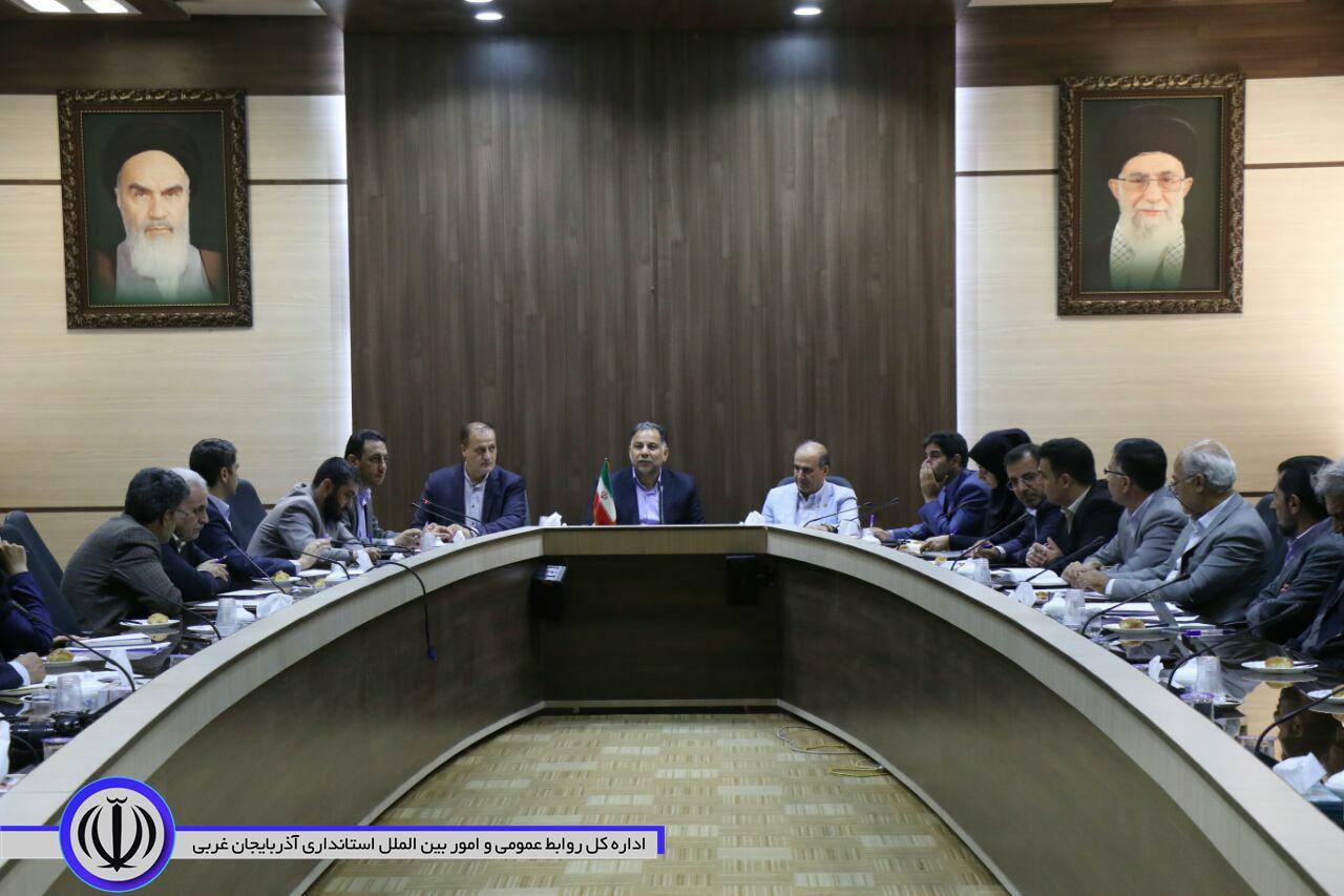 برگزاری یازدهمین جلسه هماهنگی همایش فرصت های سرمایه گذاری و تجاری استان