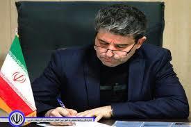 پیام استاندار آذربایجان غربی بمناسبت هفته قوه قضائیه