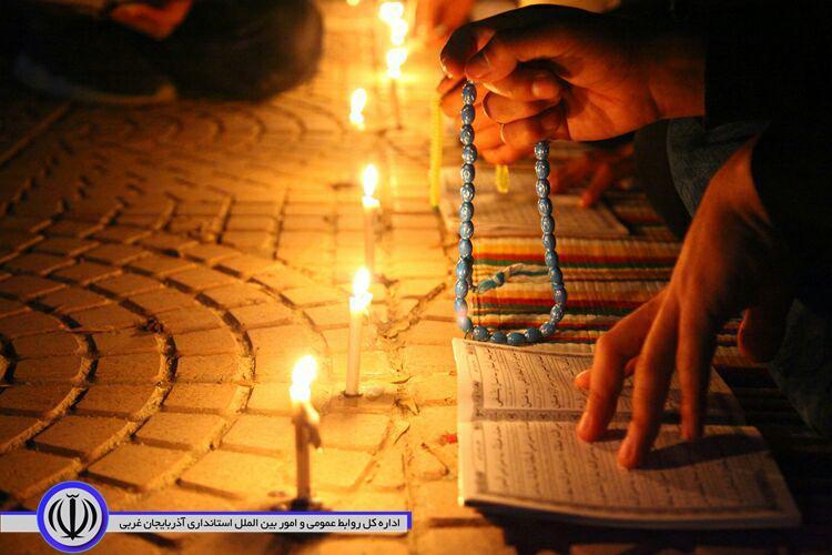 راز و نیاز مردم در اولین شب از شب هاب قدر / ارومیه / آلبوم تصویری