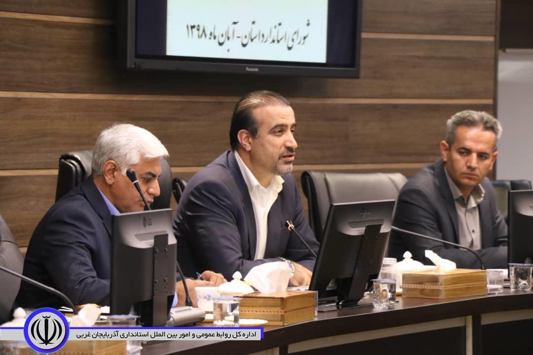 برگزاری جلسه شورای استاندارد و تجلیل از واحدهای نمونه استان