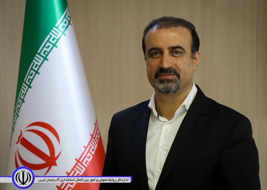 با حکم وزیر کشور معاون هماهنگی امور اقتصادی استانداری آذربایجان غربی منصوب شد