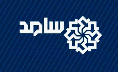 شهروندان گرامی جهت ثبت درخواست ملاقات با مقام عالی استان می توانند از طریق سامانه تلفن 111 اقدام نمایند.